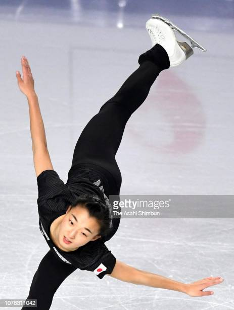 Kaori Sakamoto of Japan in action during a practice session ahead of the ISU Junior Senior Grand Prix of Figure Skating Final at Doug Mitchell...