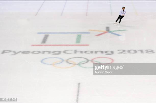 Kaori Sakamoto of Japan in action during Figure Skating training ahead of the PyeongChang 2018 Winter Olympic Games at Gangneung Ice Arena on...