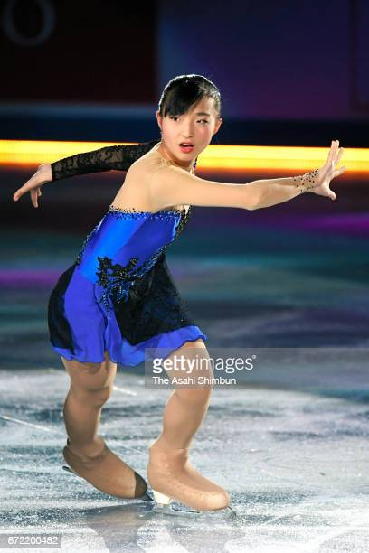 Kaori Sakamoto of Japan performs at the gala exhibition during day four of the ISU World Team Trophy at Yoyogi Nationala Gymnasium on April 23 2017...