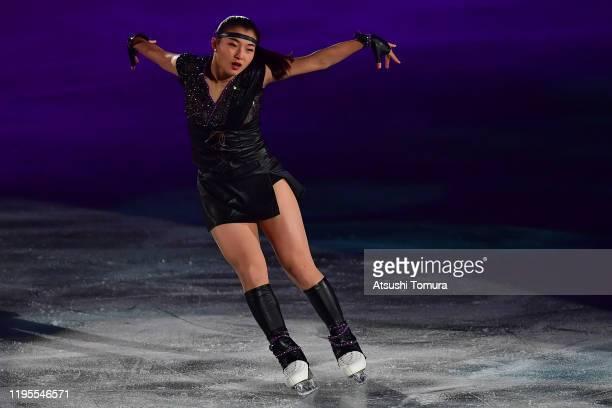 Kaori Sakamoto of Japan performs during the All Japan Medalist On Ice at the Yoyogi National Gymnasium on December 23, 2019 in Tokyo, Japan.
