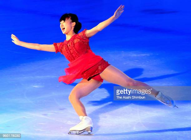 Kaori Sakamoto of Japan performs during the Dream On Ice at Kose Shin Yokohama Skate Center on July 6 2018 in Yokohama Kanagawa Japan
