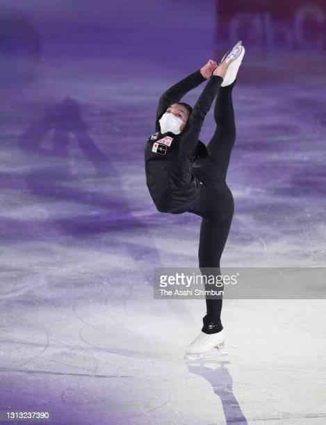 Kaori Sakamoto of Japan performs during the gala exhibition of the ISU World Team Trophy at Maruzen Intec Arena Osaka on April 18, 2021 in Osaka,...