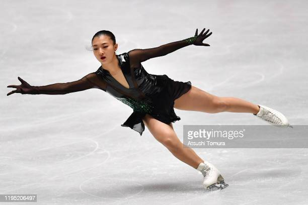 Kaori Sakamoto of Japan performs her routine in Ladies free skating during day three of the 88th All Japan Figure Skating Championships at the Yoyogi...