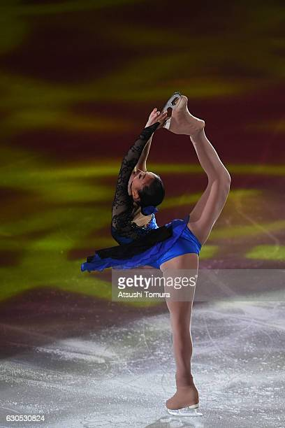 Kaori Sakamoto of Japan performs her routine in the exhibition during the Japan Figure Skating Championships 2016 on December 26 2016 in Kadoma Japan