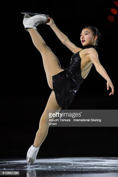 Kaori Sakamoto of Japan performs her routine in the exhibition during day four of the Four Continents Figure Skating Championships at Taipei Arena on...