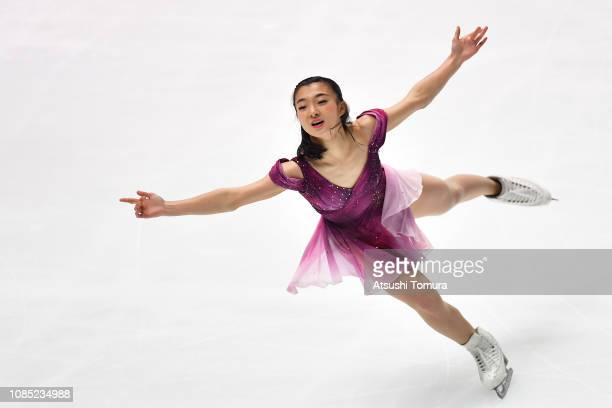 Kaori Sakamoto of Japan performs her routine in the ladies short program during day one of the 87th Japan Figure Skating Championships at Towa...