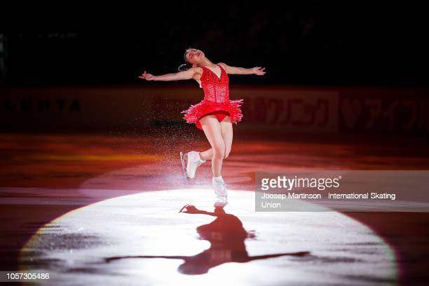 Kaori Sakamoto of Japan performs in the Gala Exhibition during day three of the ISU Grand Prix of Figure Skating at the Helsinki Arena on November 4,...