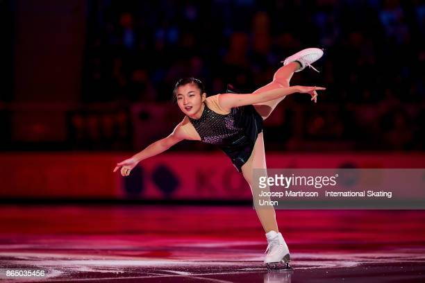 Kaori Sakamoto of Japan performs in the Gala Exhibition during day three of the ISU Grand Prix of Figure Skating Rostelecom Cup at Ice Palace...