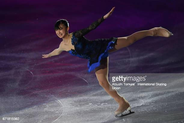 Kaori Sakamoto of Japan performs in the gala exhibition during the day 4 of the ISU World Team Trophy 2017 on April 23 2017 in Tokyo Japan