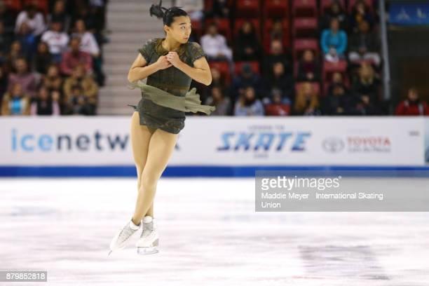 Kaori Sakamoto of Japan performs in the Ladies Free Dance program on Day 3 of the ISU Grand Prix of Figure Skating at Herb Brooks Arena on November...