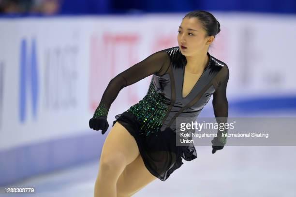 Kaori Sakamoto of Japan performs in the Ladies Free Skating during day 2 of the ISU Grand Prix of Figure Skating NHK Trophy at Towa Pharmaceutical...