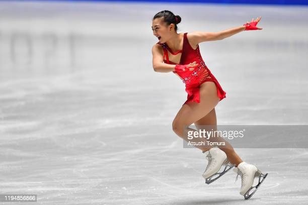 Kaori Sakamoto of Japan performs in the ladies short program during day one of the 88th All Japan Figure Skating Championships at the Yoyogi National...