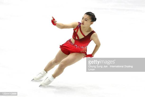 Kaori Sakamoto of Japan performs in the Ladies Short Program during the ISU Four Continents Figure Skating Championships at at Mokdong Ice Rink on...