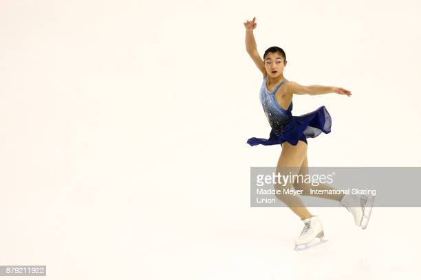 Kaori Sakamoto of Japan performs in the Ladies short program on Day 2 of the ISU Grand Prix of Figure Skating at Herb Brooks Arena on November 25...