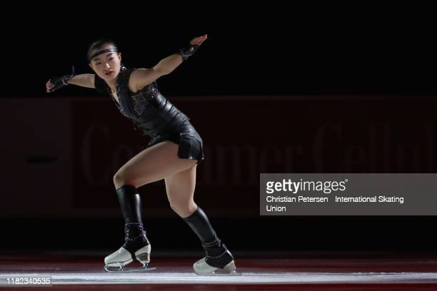Kaori Sakamoto of Japan performs in the Skate America exhibition program during the ISU Grand Prix of Figure Skating Skate America at the Orleans...