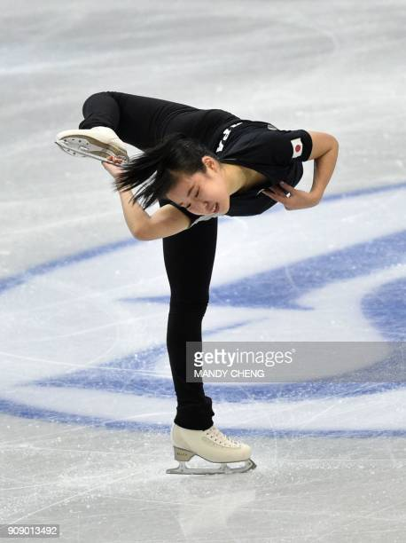 Kaori Sakamoto of Japan practices for the ice dance - free dance competition at the ISU Four Continents Figure Skating Championships in Taipei on...