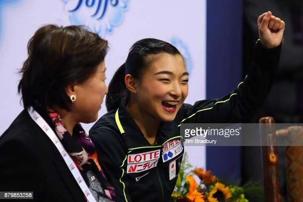 Kaori Sakamoto of Japan reacts after competing in the Ladies' Free Skate during day three of 2017 Bridgestone Skate America at Herb Brooks Arena on...
