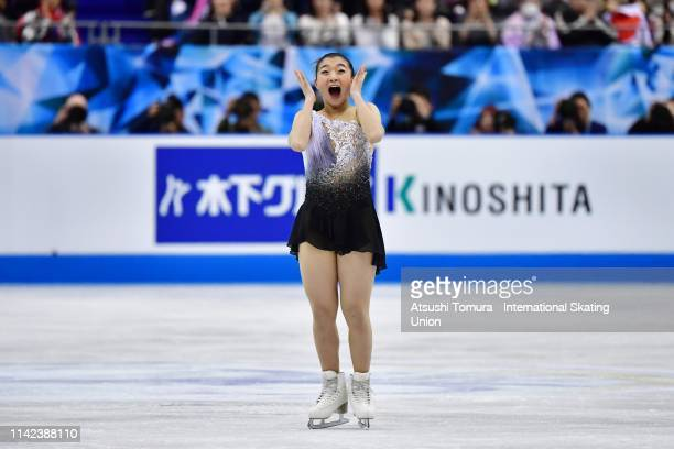 Kaori Sakamoto of Japan reacts after competing in the Ladies Single Free Skating on day three of the ISU Team Trophy at Marine Messe Fukuoka on April...