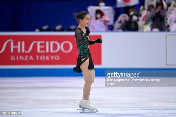 Kaori Sakamoto of Japan reacts after competing in the Ladies Single Free Skating on day three of ISU World Team Trophy at Maruzen Intec Arena Osaka...