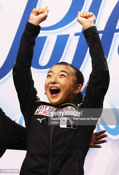 Kaori Sakamoto of Japan reacts after hearing her score in the Ladies Free Dance program on Day 3 of the ISU Grand Prix of Figure Skating at Herb...