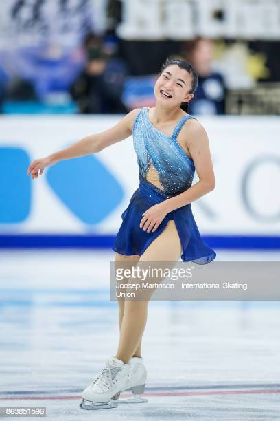 Kaori Sakamoto of Japan reacts in the Ladies Short Program during day one of the ISU Grand Prix of Figure Skating Rostelecom Cup at Ice Palace...
