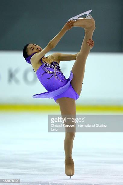 Kaori Sakamoto of Japan skates and won the second place of the junior ladies free skating of the ISU Junior Grand Prix at Volvo Sports Center on...