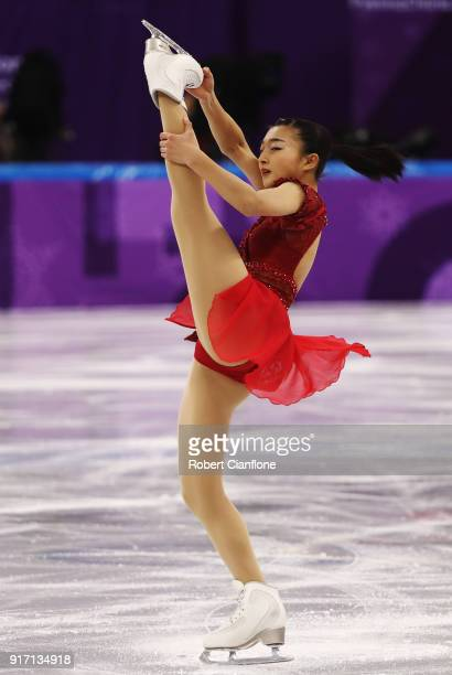 Kaori Sakamoto of Japan skates during the Ladies Single Skating Free Skating section of the Team Event on day three of the PyeongChang 2018 Winter...
