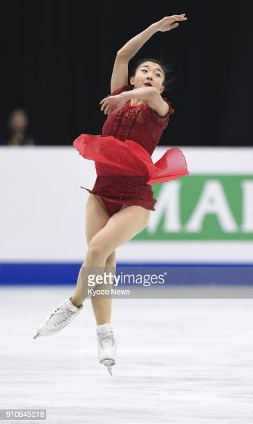 Kaori Sakamoto of Japan skates her free routine en route to winning the women's title at the Four Continents figure skating championships in Taipei...