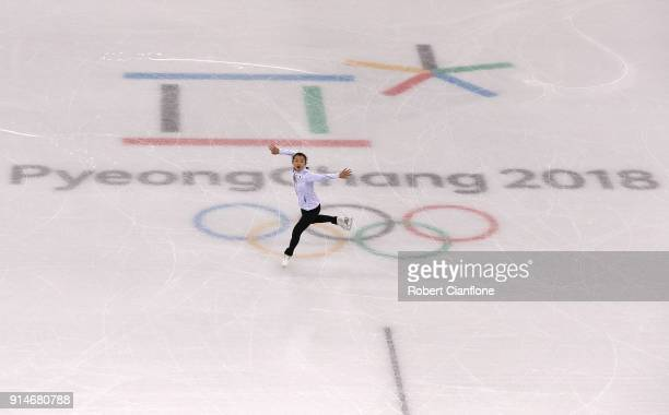 Kaori Sakamoto of Japan takes part in a figure skating practice session during previews ahead of the PyeongChang 2018 Winter Olympic Games at...