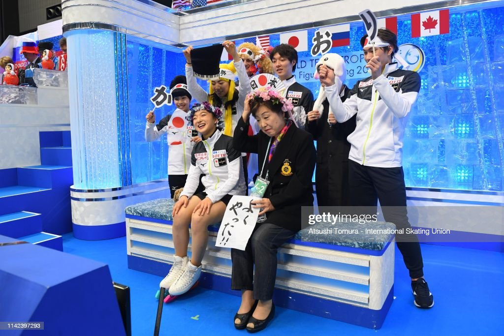 ISU Team Trophy : News Photo