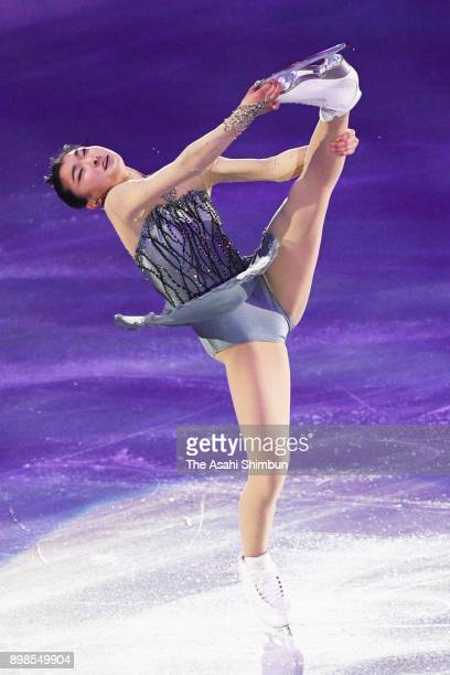 Kaori Sakamoto performs during the All Japan Medalist On Ice at the Musashino Forest Sports Plaza on December 25 2017 in Chofu Tokyo Japan