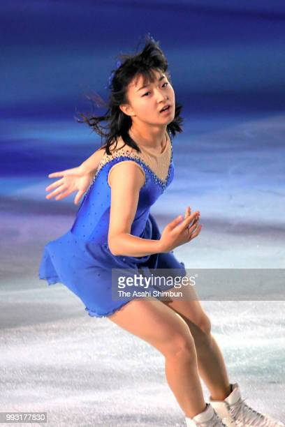 Kaori Sakamoto performs during the Dream On Ice at Kose Shin Yokohama Skate Center on July 6 2018 in Yokohama Kanagawa Japan