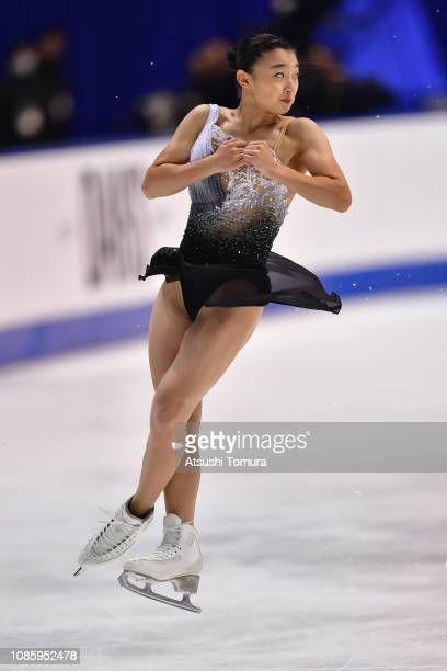 Kaori Sakamoto performs her routine in the ladies free skating during day three of the 87th Japan Figure Skating Championships at Towa Yakuhin RACTAB...