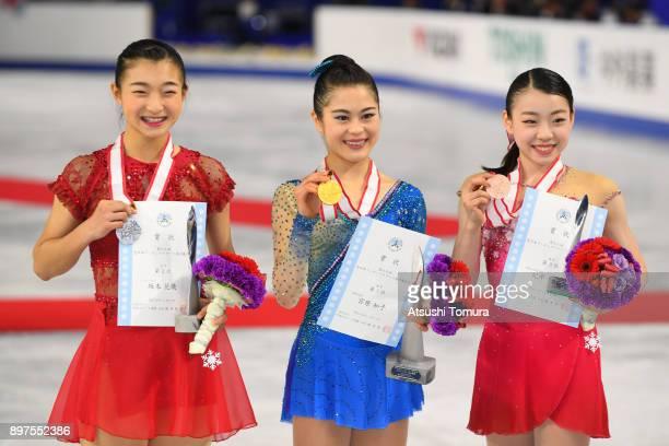 Kaori Sakamoto Satoko Miyahara and Rika Kihira of Japan pose with their medals after madal ceremony for the ladies free skating during day three of...