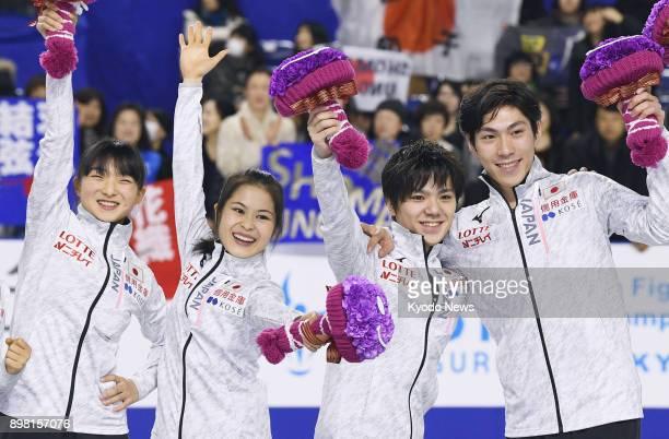 Kaori Sakamoto Satoko Miyahara Shoma Uno and Keiji Tanaka pose for a photo after being named to Japan's Pyeongchang Olympic figure skating team at...