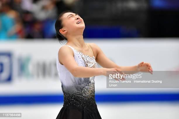 KaoriSakamoto of Japan reacts after competing in the Ladies Free Skating on day three of the 2019 ISU World Figure Skating Championships at Saitama...