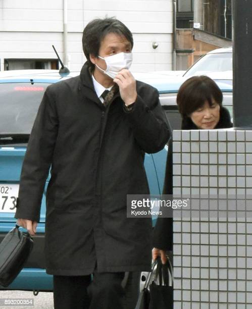 Kaoru Hasuike and his wife Yukiko arrive at the venue of a funeral service for Charles Jenkins a former US soldier who deserted to North Korea and...