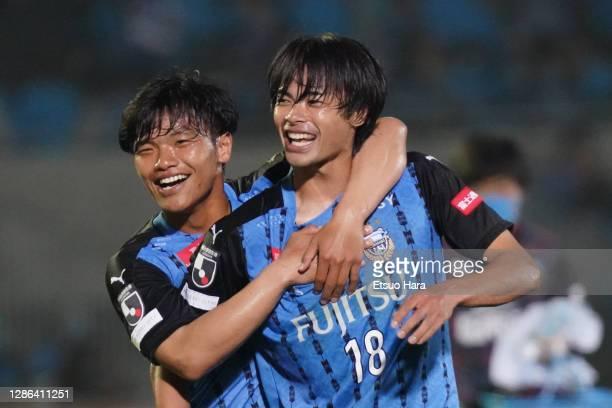 Kaoru Mitoma and Reo Hatate of Kawasaki Frontale celebrate 3-1 victory after the J.League Meiji Yasuda J1 match between Kawasaki Frontale and...