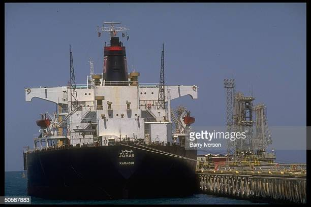 Karachi Johar tanker docked at Saudi Aramco oil refinery loading terminal at Ras Tanura Saudi Arabia