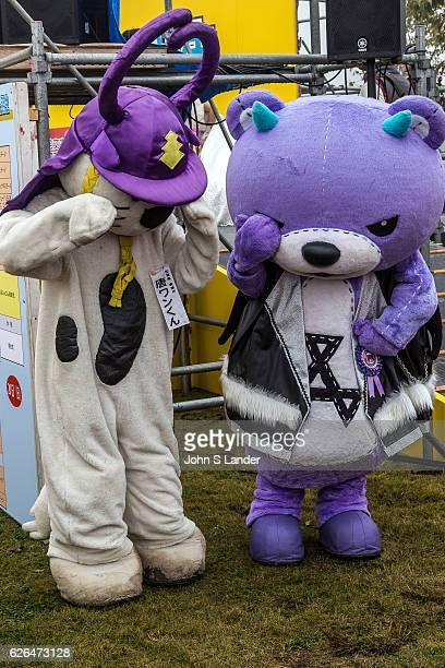 Karatsu Saga Akkuma Hokkaido Mascots Japanese celebrate the silly eccentric and adorable like no other country Its obsession with the yurukyara...