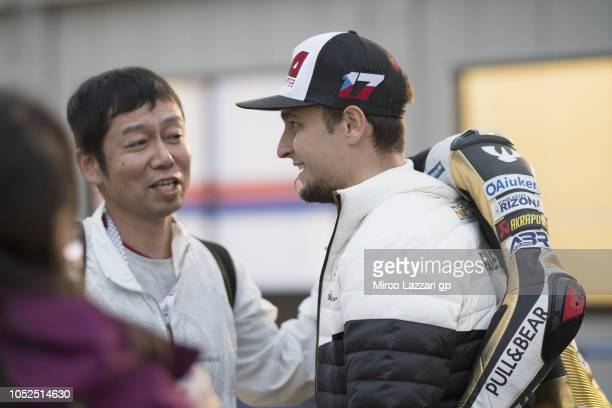 Karel Abraham of Czech Rep and Angel Nieto Team speaks with fans in the paddock during the MotoGP of Japan Free Practice at Twin Ring Motegi on...