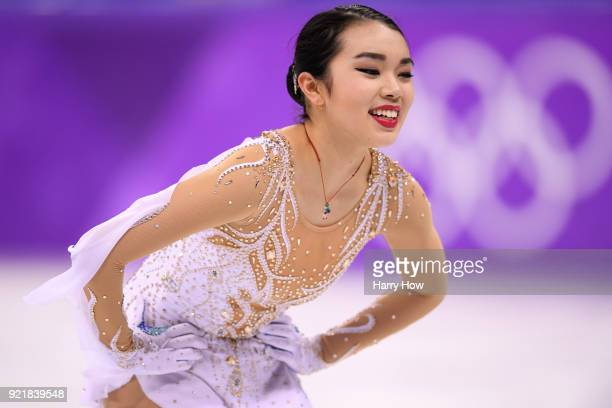 Karen Chen of the United States competes during the Ladies Single Skating Short Program on day twelve of the PyeongChang 2018 Winter Olympic Games at...