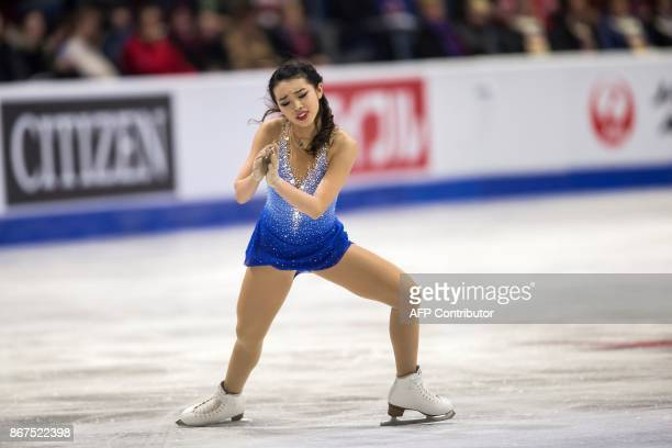 Karen Chen of the US performs her free program at the 2017 Skate Canada International ISU Grand Prix event in Regina Saskatchewan Canada on October...