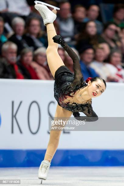 Karen Chen of the US skates her short program at the 2017 Skate Canada International ISU Grand Prix event in Regina, Saskatchewan, Canadan , on...