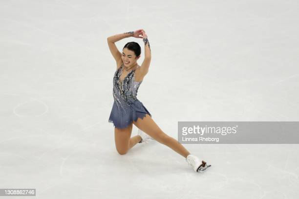 Karen Chen of United States reacts after her performance in the Ladies Short Program during the ISU World Figure Skating Championships at Ericsson...