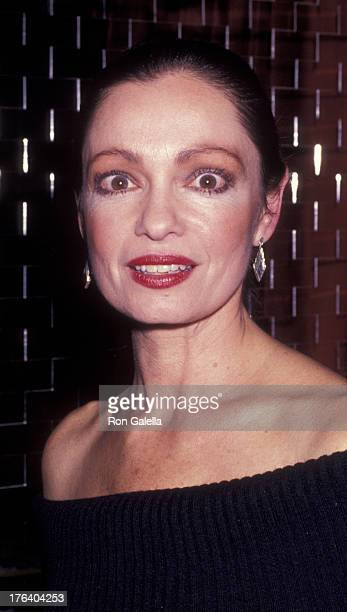 Karen Valentine attends Blades For AIDS Benefit Party on October 4 1991 at the Roxy Club in New York City