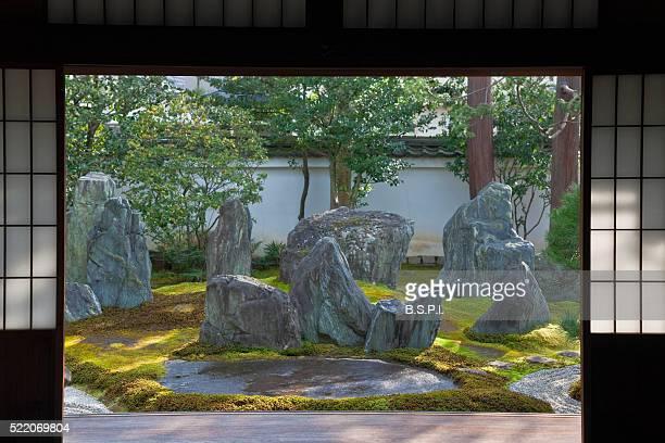Karesansui Dry Landscape Garden View at the Mirei Shigemori Garden Museum in Kyoto, Japan