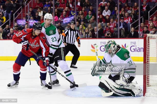 Kari Lehtonen of the Dallas Stars makes a save against the Washington Capitals in the first period during an NHL game at Verizon Center on March 6...