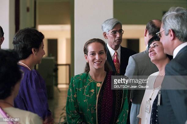 Karim Aga Khan Ismailis Spiritual Guidance Travels In Pakistan Karachi 21 novembre 1994 Lors du voyage au Pakistan de son père Karim AGA KHAN chef...