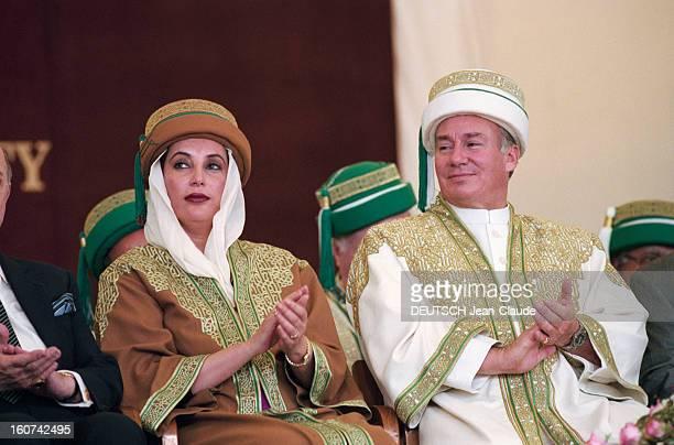 Karim Aga Khan Ismailis Spiritual Guidance Travels In Pakistan Islamabad 21 novembre 1994 Lors de son voyage au Pakistan Karim AGA KHAN chef...